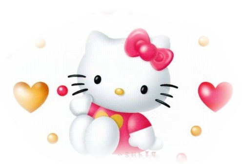 "Tubes ""Hello Kitty"" 24bd937e"