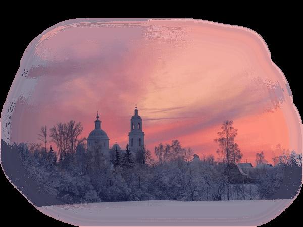 hiver 131
