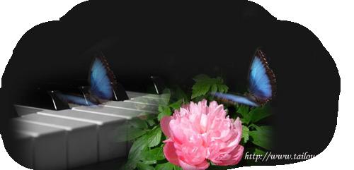 Pianos A3370bee